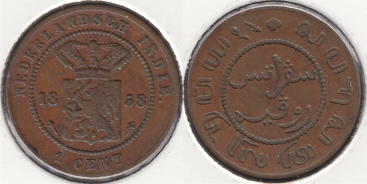 INDIA HOLANDESA - NETHERLAND EAST INDIES. 1 CENTIMO (CENT) DE 1858.