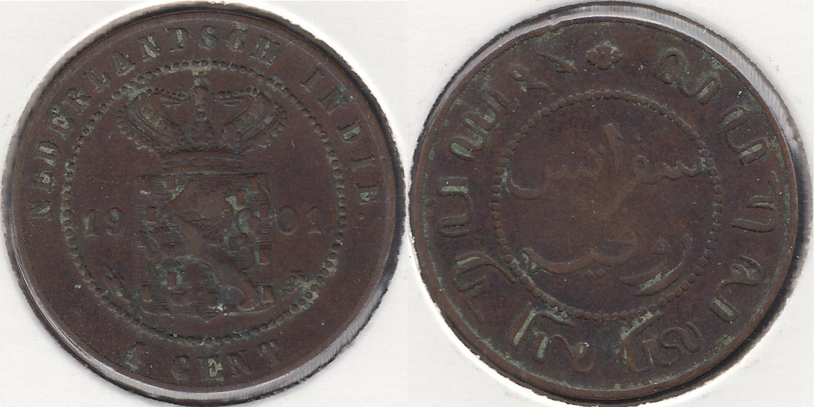 INDIA HOLANDESA - NETHERLAND EAST INDIES. 1 CENTIMO (CENT) DE 1901.