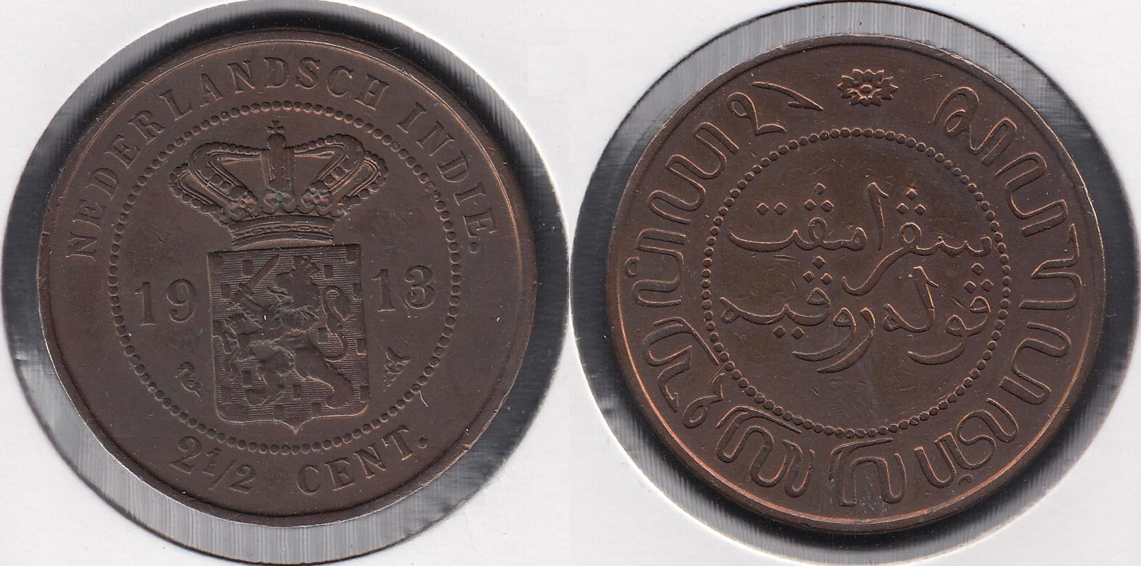 INDIA HOLANDESA - NETHERLAND EAST INDIES. 2 1/2 CENTIMOS (CENTS) DE 1913.