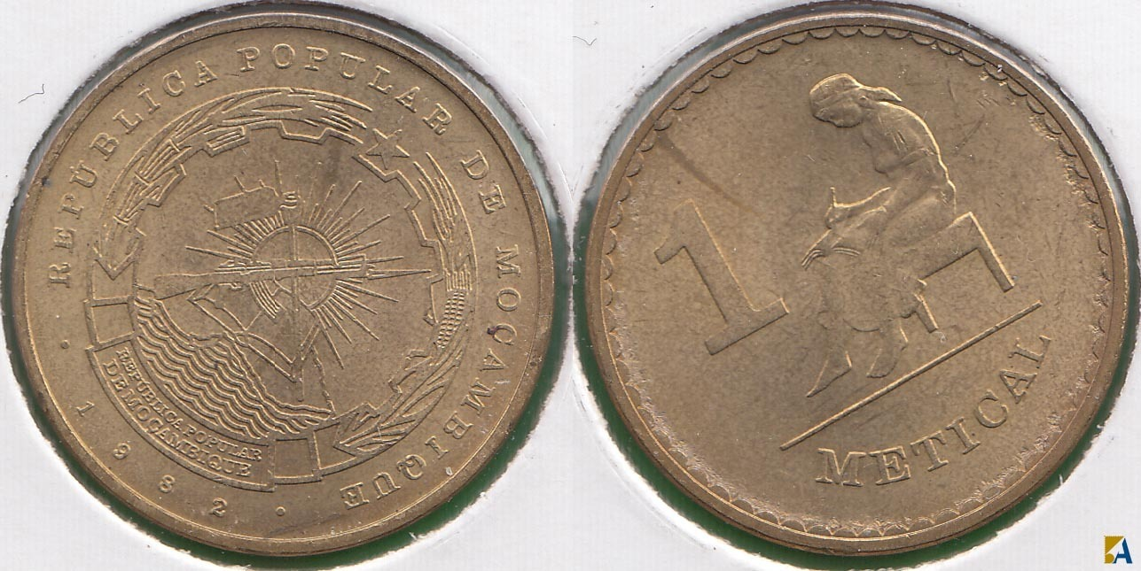 MOZAMBIQUE. 1 METICAL DE 1982.