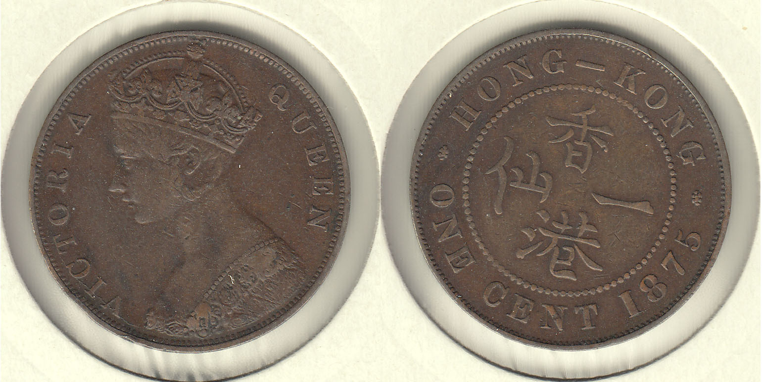 HONG KONG. 1 CENTIMO (CENT) DE 1875.