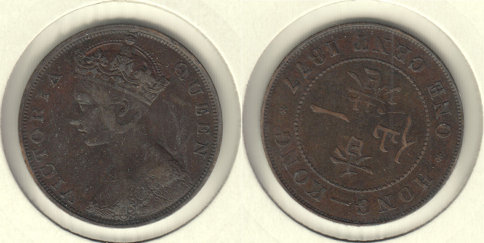 HONG KONG. 1 CENTIMO (CENT) DE 1877.
